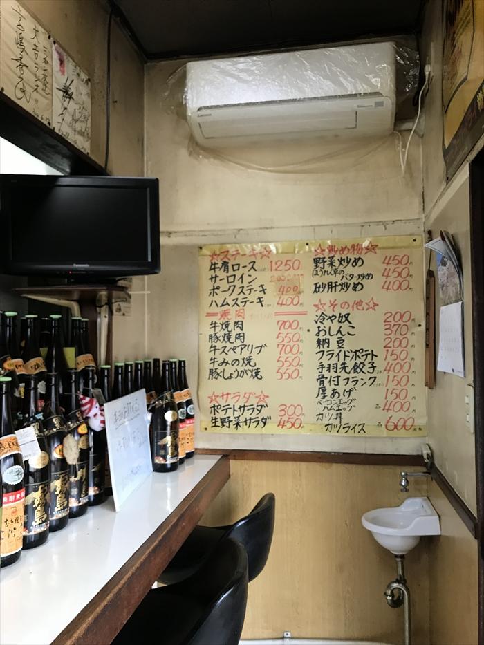 フレッシュマート三平店内