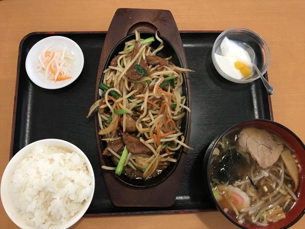 スタミナ食堂料理画像